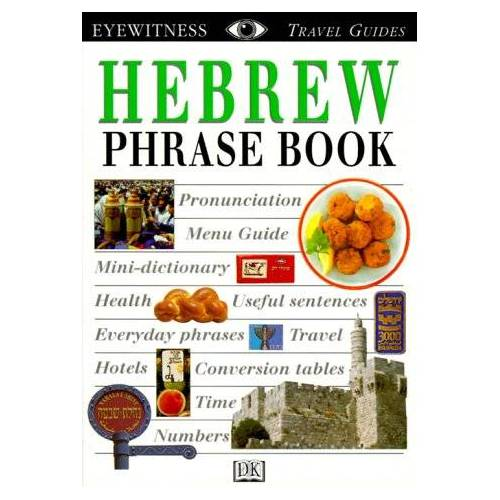 DK Publishing - Hebrew Phrase Book (EW Travel Guide Phrase Books) - Preis vom 29.09.2020 04:52:24 h