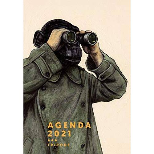 - Agenda Tripode 2021 - Preis vom 23.02.2021 06:05:19 h