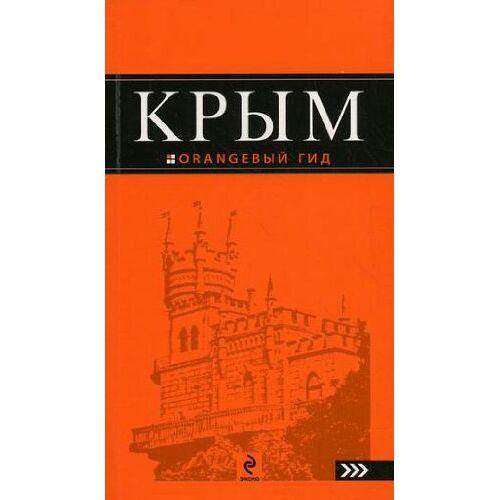 D. Ershov - Krym. Putevoditel - Preis vom 11.05.2021 04:49:30 h