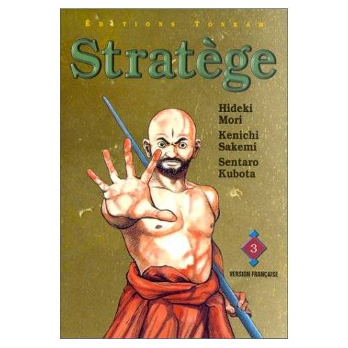 Hideki Mori - Stratège, Tome 3 : - Preis vom 21.04.2021 04:48:01 h
