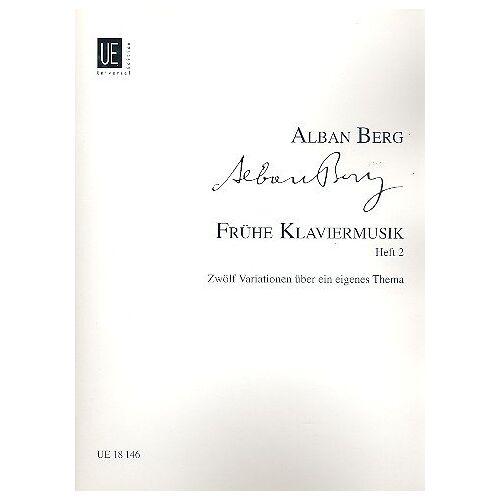 - Fruehe Klaviermusik Bd 2. Klavier - Preis vom 28.03.2020 05:56:53 h