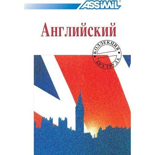 Anthony Bulger - Inglese per Russi - Preis vom 09.05.2021 04:52:39 h