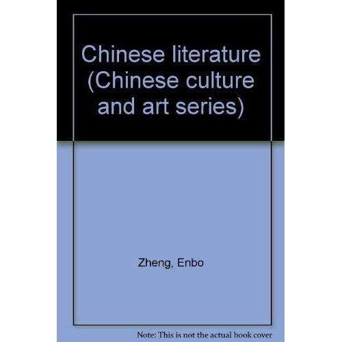 - chinese_literature - Preis vom 14.04.2021 04:53:30 h