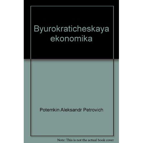 - Byurokraticheskaya ekonomika - Preis vom 15.05.2021 04:43:31 h