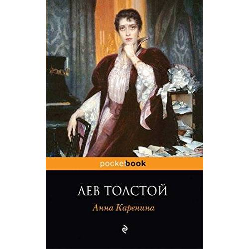 - Anna Karenina - RUSO - Preis vom 27.03.2020 05:56:34 h