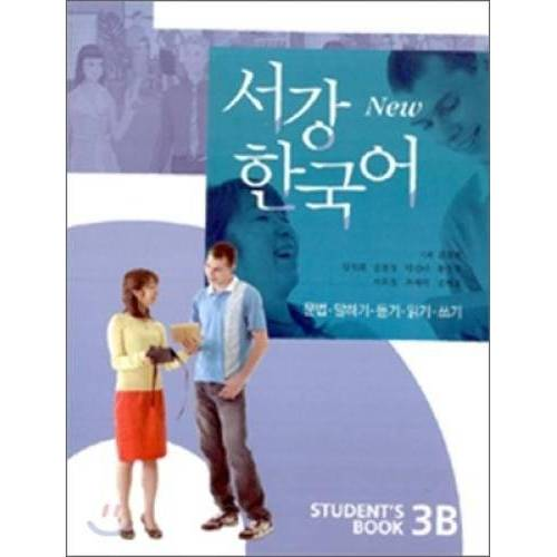 Song-hee Kim - Sogang Korean 3B Student Book (Korean Edition) - Preis vom 05.09.2020 04:49:05 h