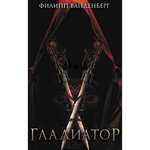 - Gladiator - Preis vom 18.04.2021 04:52:10 h
