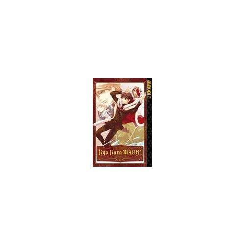 Tomo Takabayashi - Kyo Kara MAOH! Volume 1: v. 1 - Preis vom 20.10.2020 04:55:35 h