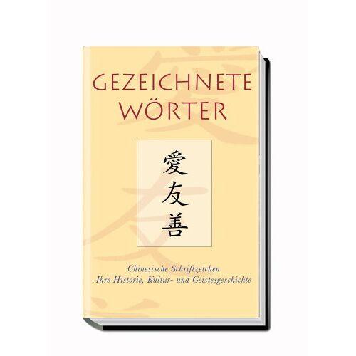 Albert J. Urban - Gezeichnete Wörter - Preis vom 09.05.2021 04:52:39 h