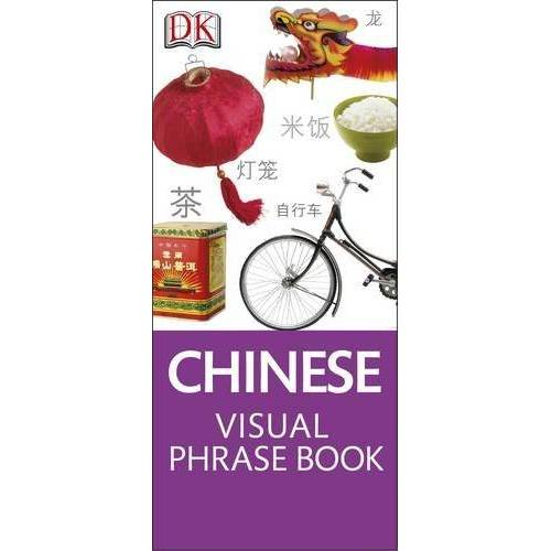 DK - Chinese Visual Phrase (Eyewitness Travel Visual Phrase Book) - Preis vom 15.04.2021 04:51:42 h