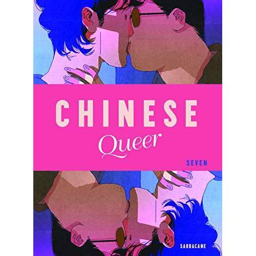 - CHINESE QUEER (BD) - Preis vom 14.04.2021 04:53:30 h