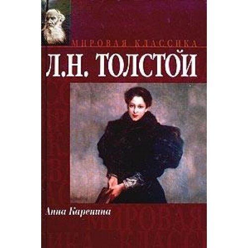 L.N. Tolstoy - Anna Karenina - Preis vom 27.03.2020 05:56:34 h