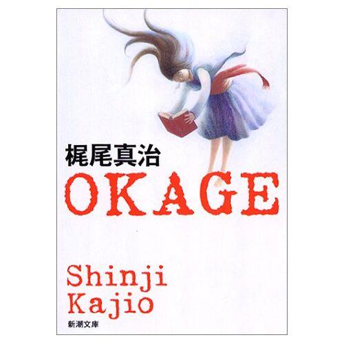 - OKAGE (新潮文庫) - Preis vom 07.05.2021 04:52:30 h