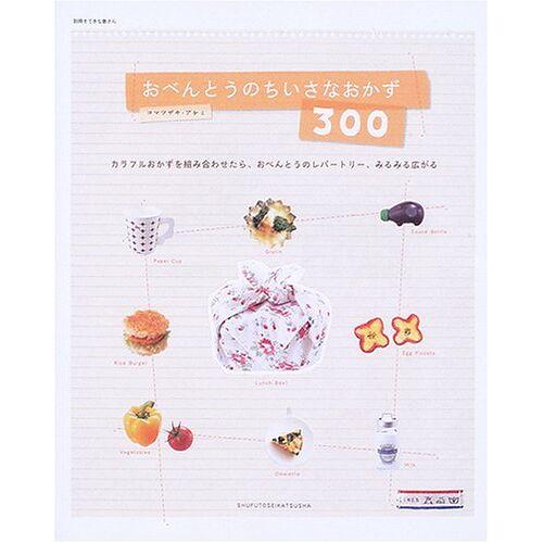 - Obentō no chiisana okazu 300. - Preis vom 19.01.2021 06:03:31 h