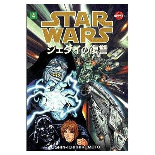 Shin-Ichi Hiromoto - Star Wars: Return of the Jedi Volume 4 (Manga) (Star Wars: Return of the Jedi Manga) - Preis vom 28.02.2021 06:03:40 h
