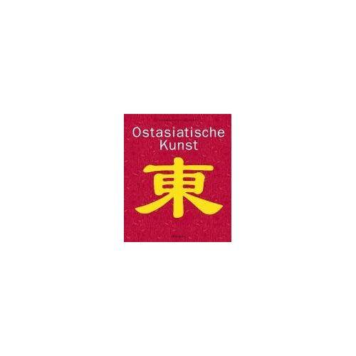 - Ostasiatische Kunst - Preis vom 04.09.2020 04:54:27 h