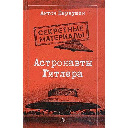 Anton Pervushin - Astronavty Gitlera - Preis vom 15.05.2021 04:43:31 h