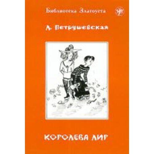 - Zlatoust Library: Koroleva Lir - Preis vom 20.01.2021 06:06:08 h