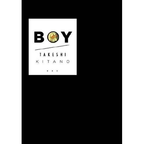 Takeshi Kitano - Boy - Preis vom 19.10.2020 04:51:53 h