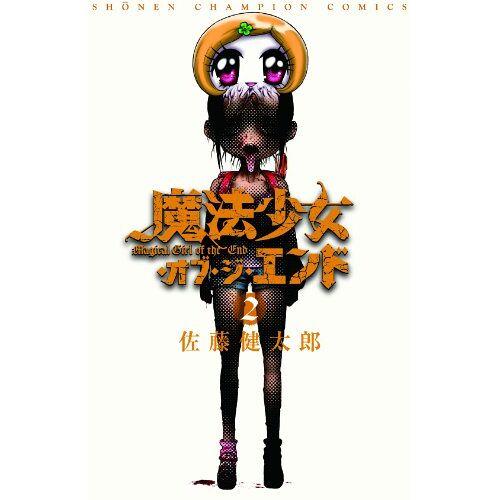 - Mahou Shoujo of the End (Mahou Shoujo of the End, #2) - Preis vom 03.12.2020 05:57:36 h