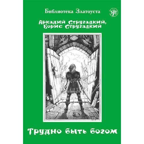 Strugatsky, A.& B. - Zlatoust library: Trudno Byt' Bogom (650 words) - Preis vom 04.09.2020 04:54:27 h