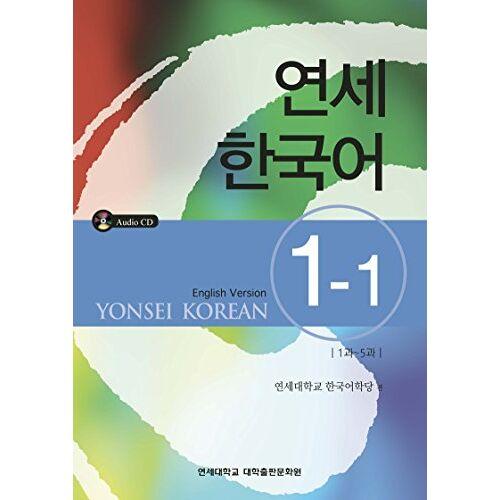 Yonsei Korean Institute - Yonsei Korean - Preis vom 25.02.2021 06:08:03 h