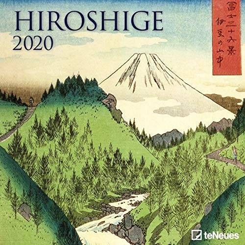 Ando Hiroshige - Hiroshige 2020 - Preis vom 20.10.2020 04:55:35 h