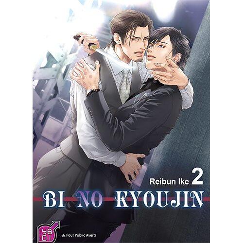 Ike Reibun - Bi No Kyoujin T02 - Preis vom 16.05.2021 04:43:40 h