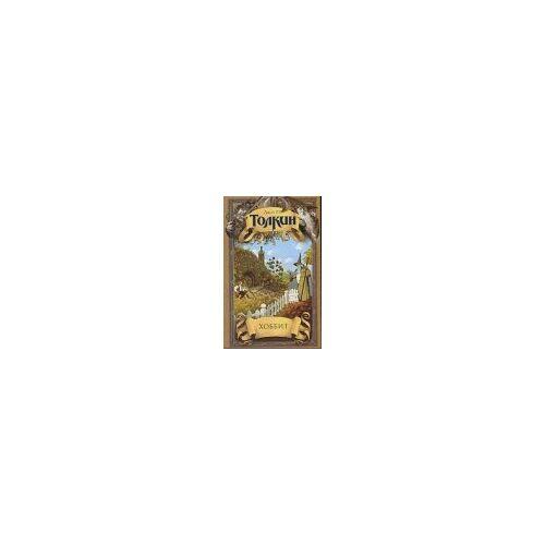 - Chobbit ili Tuda i obratno. Der kleine Hobbit, russ. Ausgabe - Preis vom 07.04.2021 04:49:18 h