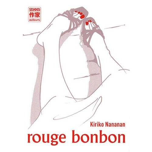 Kiriko Nananan - Rouge bonbon - Preis vom 06.05.2021 04:54:26 h