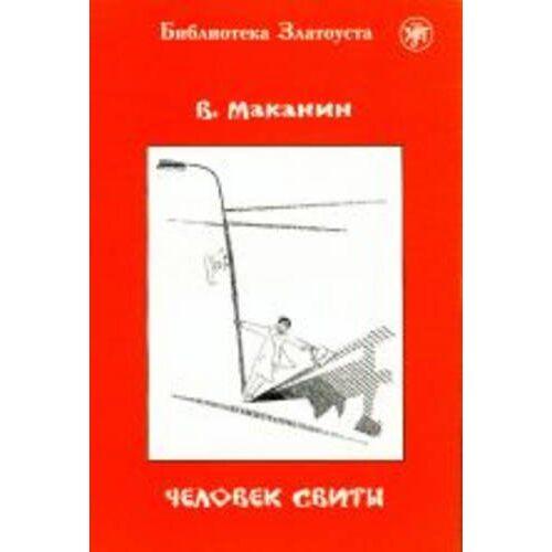 - Zlatoust Library: Chelovek Svity - Preis vom 20.10.2020 04:55:35 h