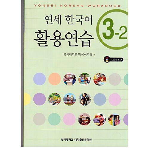 Yonsei Korean Institute - Yonsei Korean Workbook - Preis vom 24.02.2021 06:00:20 h