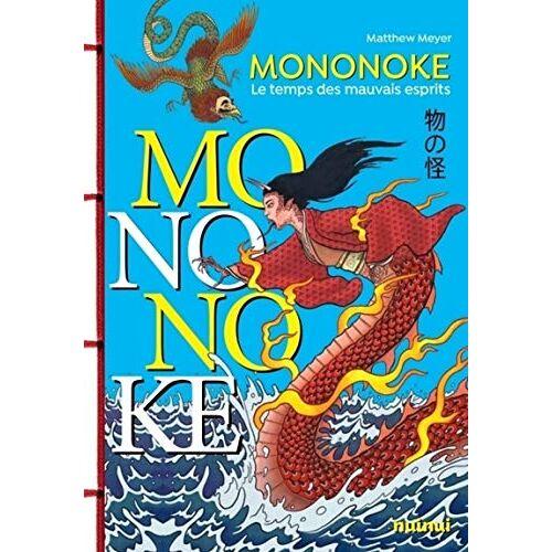 - Mononoke - Au temps des esprits malfaisants - Preis vom 12.05.2021 04:50:50 h