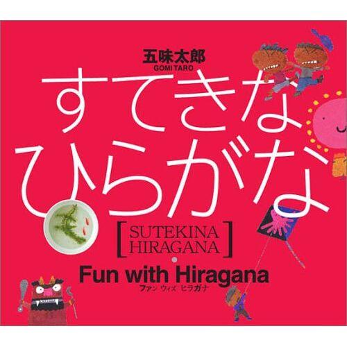 Taro Gomi - Fun with Hiragana - Preis vom 20.10.2020 04:55:35 h