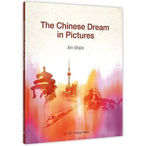 Han Qingyue - The Chinese Dream in Pictures - Preis vom 26.01.2021 06:11:22 h