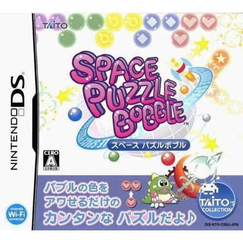 - Puzzle bobble galaxy - Preis vom 16.04.2021 04:54:32 h