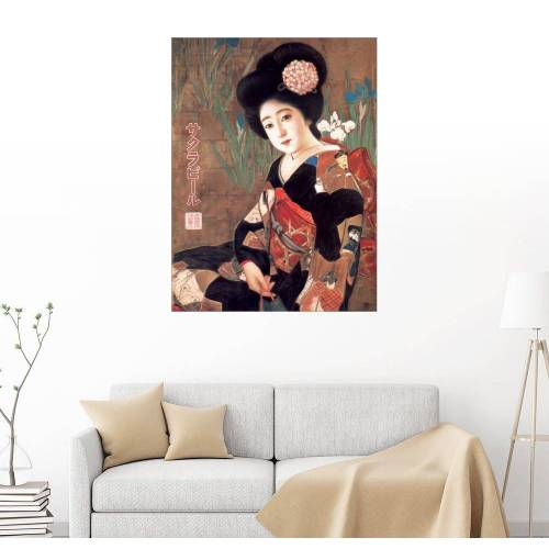 Posterlounge Wandbild, Sakura Bier