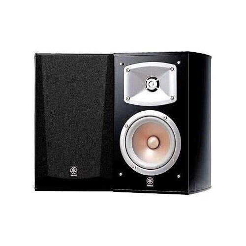 Yamaha NS-333 2.0 Lautsprecher (Paar)