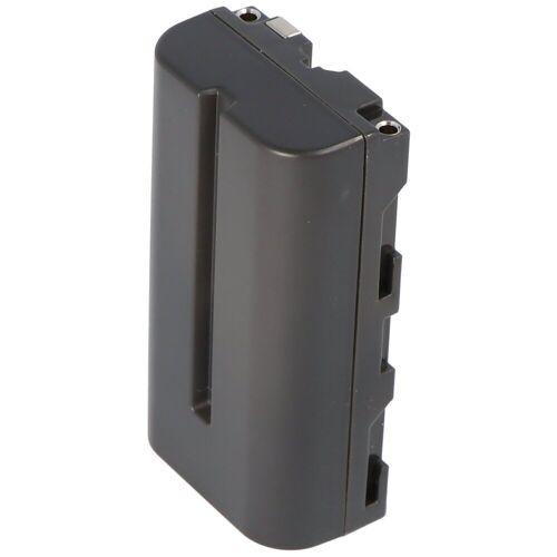 AccuCell »Akku passend für Grundig BPL8-10, LC875E« Kamera-Akku