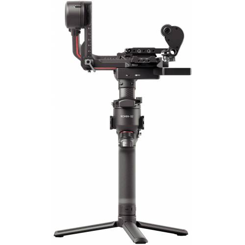 dji »RS 2 Pro Combo« Camcorder