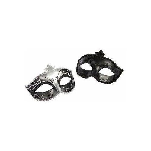Fifty Shades of Grey Erotik-Maske »Masks On Masquerade«, Set, 2-tlg., Glitzernd