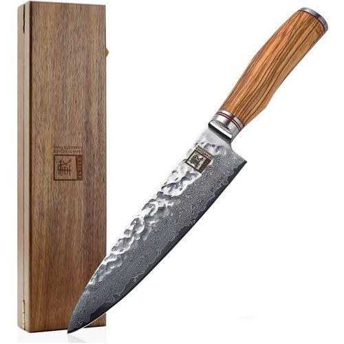 ZAYIKO Damastmesser, Klinge 20 cm, japanischer Damaststahl VG-10