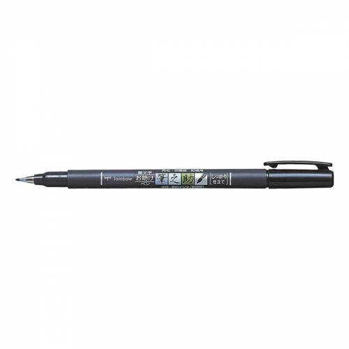 TOMBOW Kalligraphie-Stift »Fudensunoke WS-BH Brush Pen«, hart