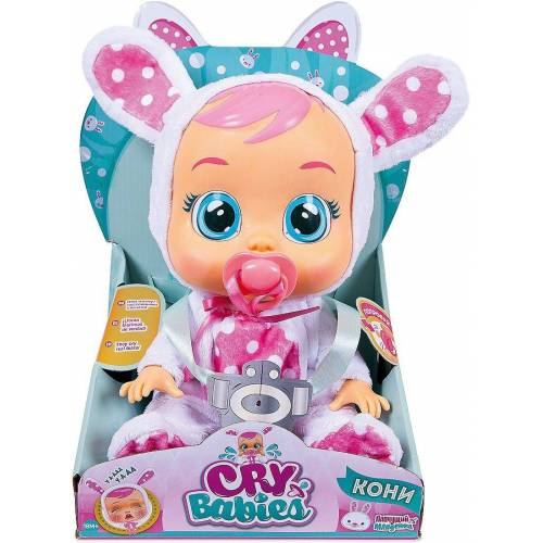 IMC TOYS Babypuppe »CryBabies LEA Funktionspuppe«, pink/weiß