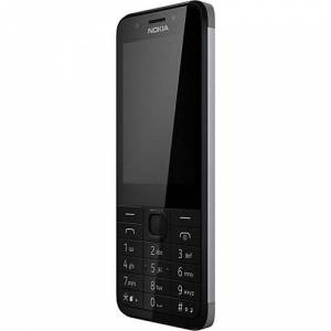 Nokia 230 Dual-SIM, silver silber