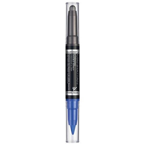Manhattan Lidschatten Augen-Make-up 1.6 g Grau
