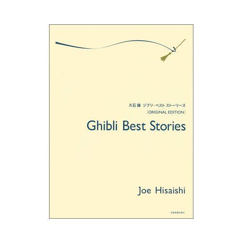Zen-On Joe Hisaishi Ghibli Best