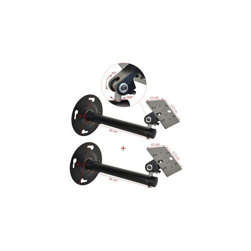 Steinbach 2 Lautsprecher-Halterungen mit Montagerohr für Wandmontage (Paar) Steinbach SRMS-WALL-SET Lautsprecher-Halterung mit Montagerohr für Wandmontage Lautsprecherhalterung Wandmontagehalterung Lautsprecher Halterung