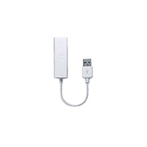 Apple - USB Ethernet Adapter für MacBook Air