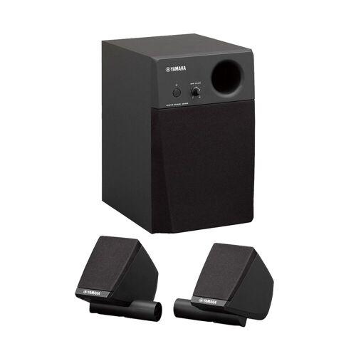 Yamaha - MS45DR E-Drum Monitor